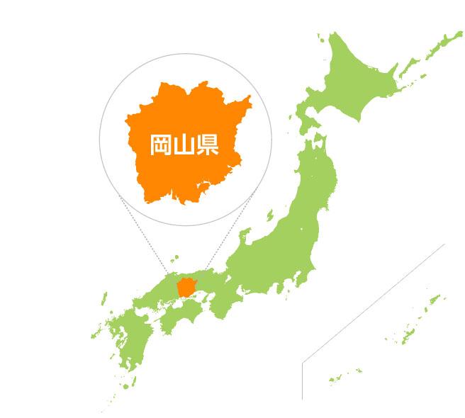 岡山県の場所