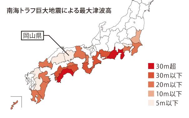 南海トラフ巨大地震による最大津波高